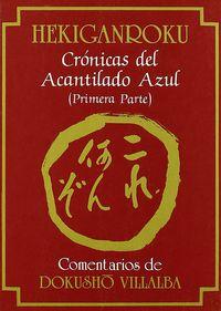 Hekiganroku-i cronicas acantilado