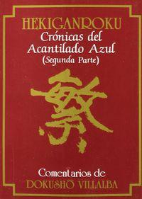 Hekiganroku-ii cronicas acantilado