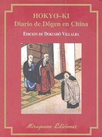 Honkyo ki diario de dogen en china