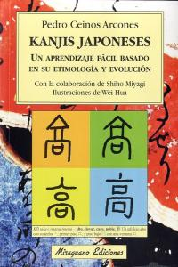 Kanjis japoneses un aprendizaje facil basado en su etimolog
