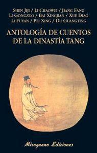 Antologia de cuentos de la dinastia tang