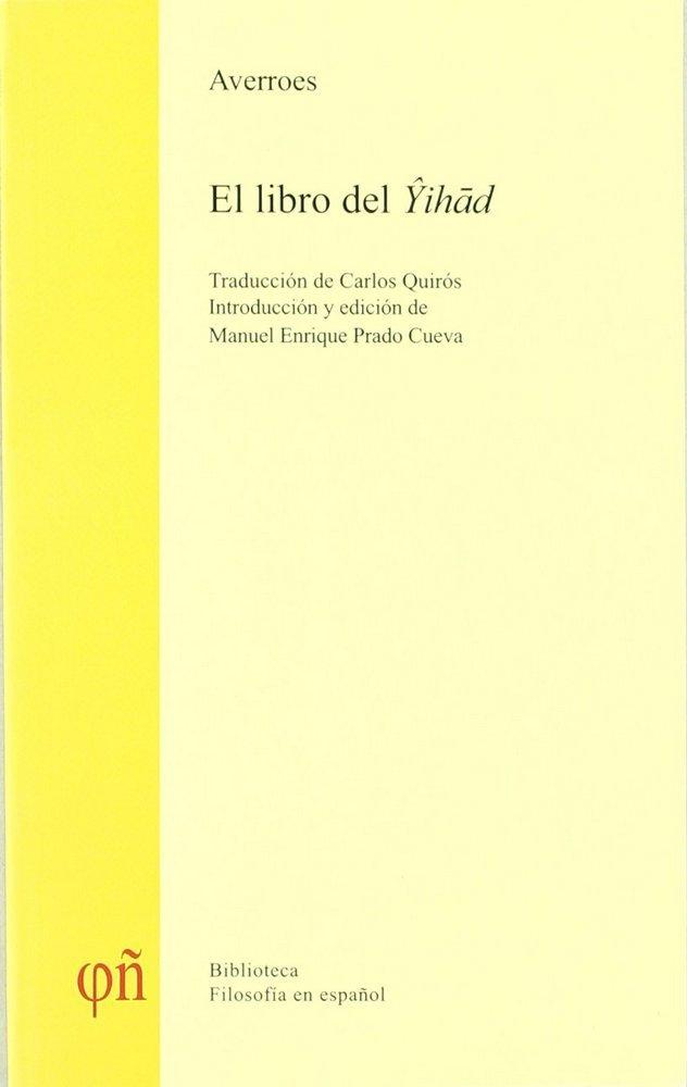 El libro del yihad