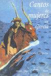 Cantos de mujer i. poesia griega