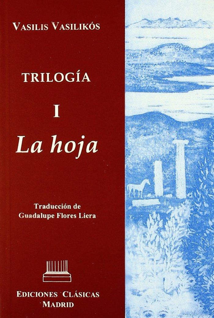 Trilogia i: la hoja.