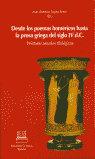 Desde los poemas humericos hasta la prosa griega del siglo i