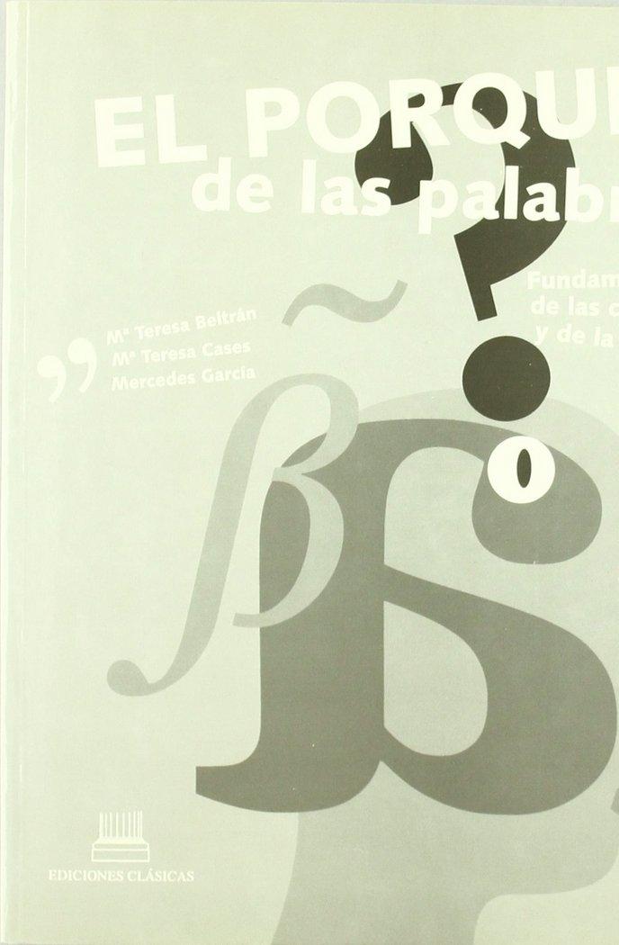 Porque de las palabras (libro/profesor)