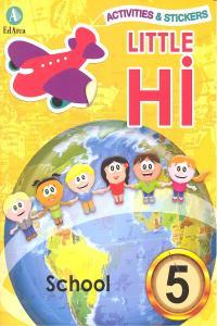 Little hi 5 school