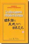 Cultura japonesa reflejada en su lengua,la