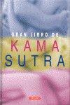 Gran libro del kamasutra
