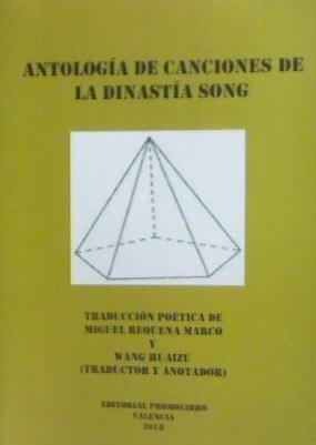 Antologia de canciones de la dinastia song