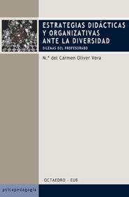 Estrategias didacticas y organizativas ante la diversidad