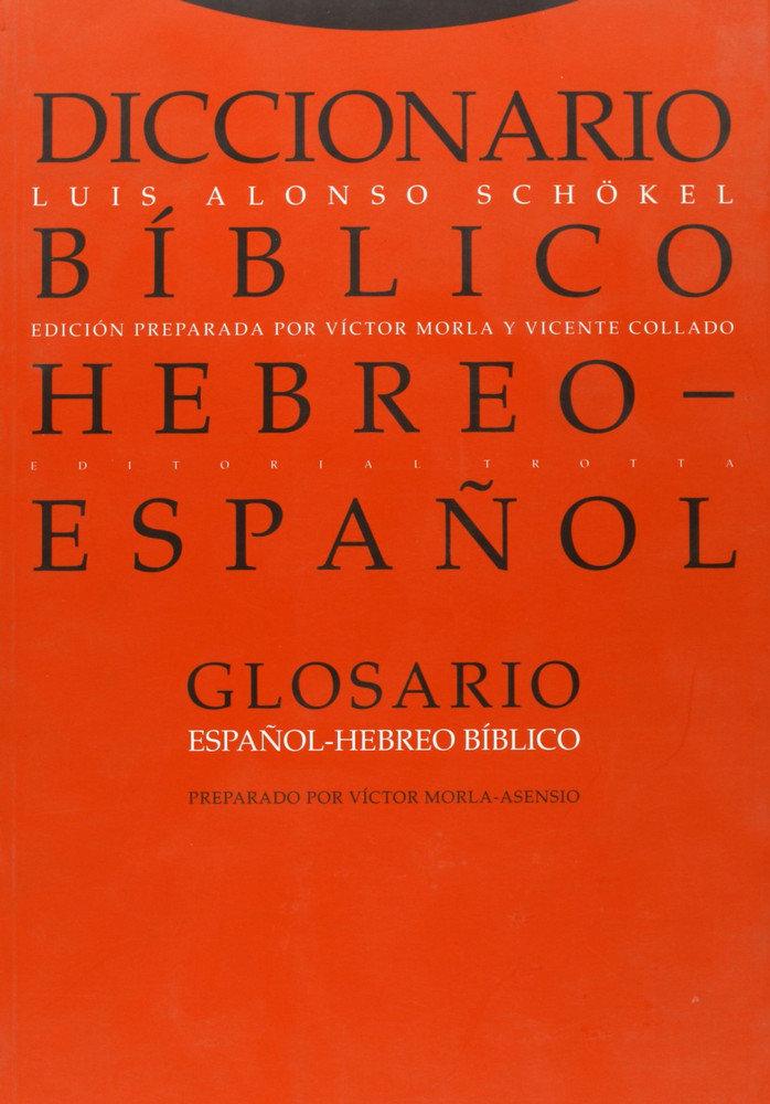 Glosario dic.biblico español hebreo