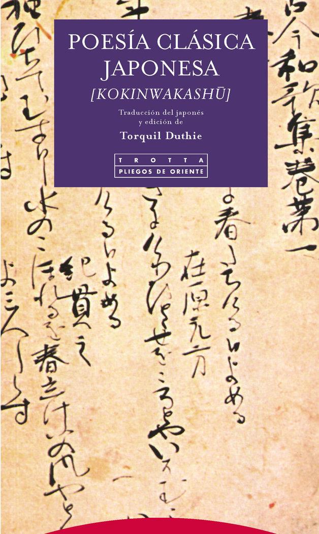 Poesia clasica japonesa