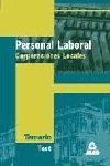Personal laboral de las corporaciones locales