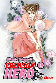 Crimson hero 1