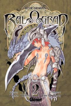 Blue dragon 02 (comic)