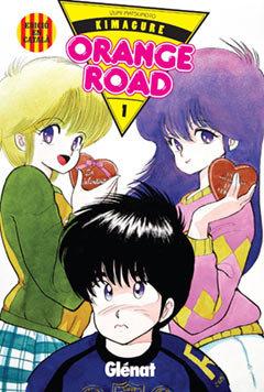 Kimagure orange road 1