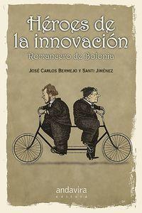 Heroes de la innovacion