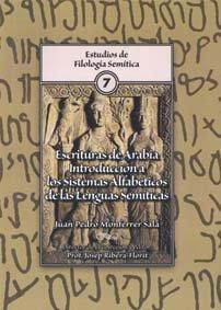 Escrituras de arabia
