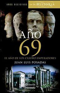 Año 69 el año de los cuatro emperadores