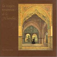 Imagen romantica alhambra