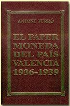 Paper moneda del pais valencia 1936 catala