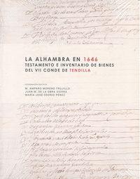 Alhambra en 1646 testamento e inventario de bienes,la