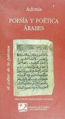 Poesia y poetica arabes