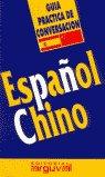 Guia practica español-chino