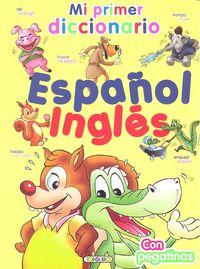Mi primer diccionario español/ingles con pegatinas