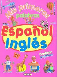 Mis primeras palabras español/ingles
