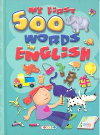My first 500 words in english