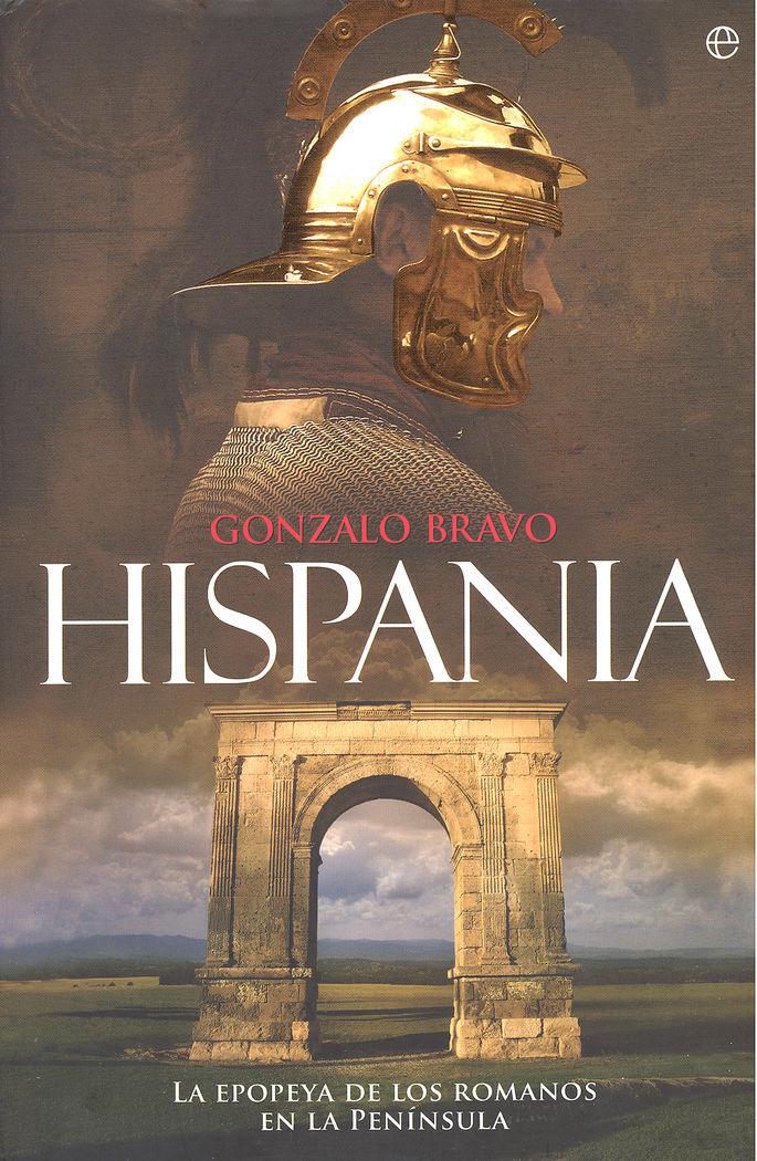 Hispania (t)