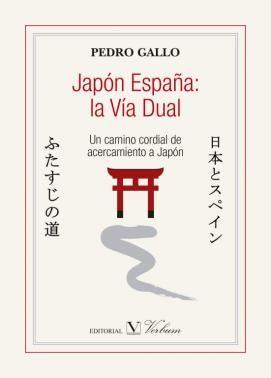 Japon españa: la via dual
