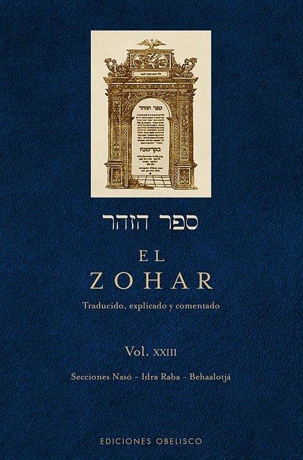 Zohar xxiii