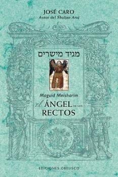Angel rectos meguid meisharim
