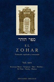 Zohar xxvi,el