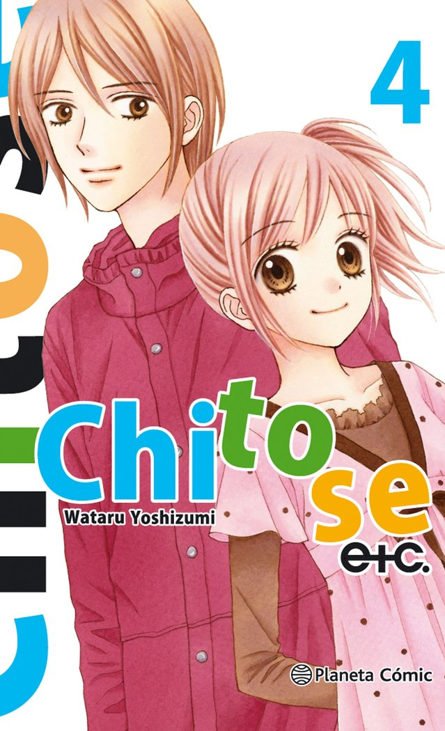 Chitose etc 04/07
