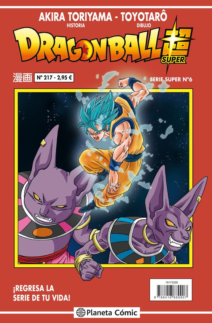 Dragon ball serie roja 217