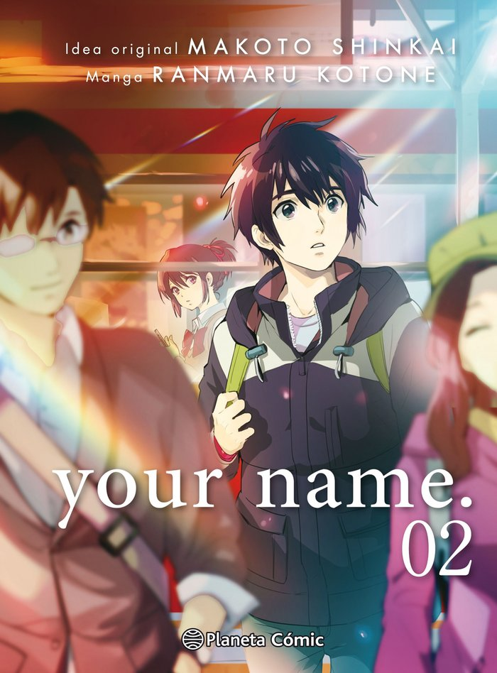 Your name n2 03