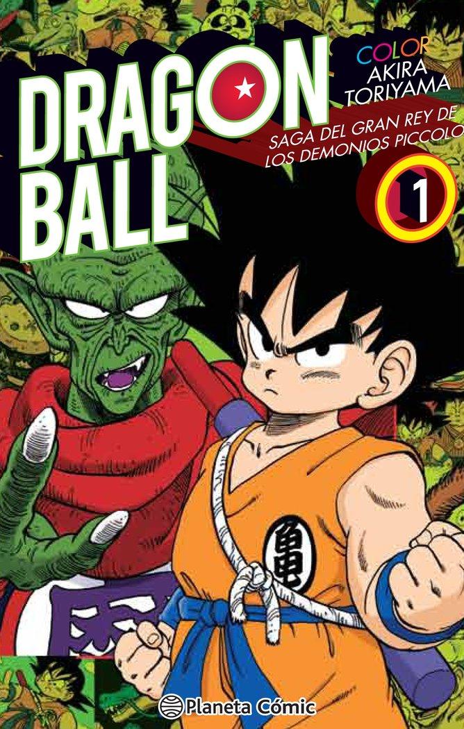 Dragon ball color piccolo nº01/04