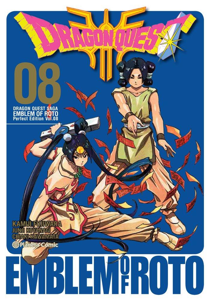 Dragon quest emblem of roto 08/15