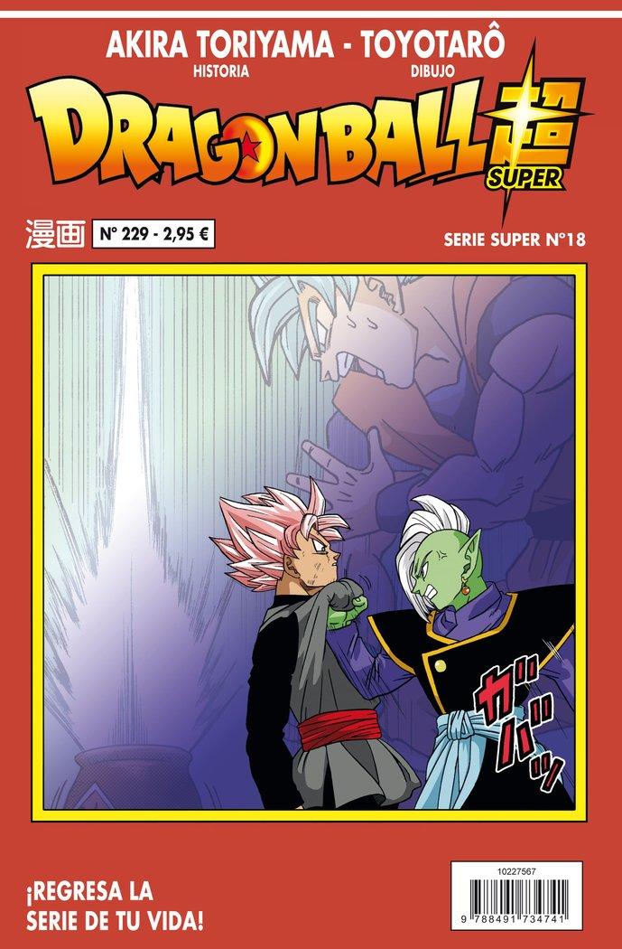 Dragon ball serie roja 229 (vol4)