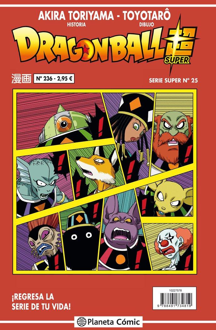 Dragon ball serie roja 236 (vol5)