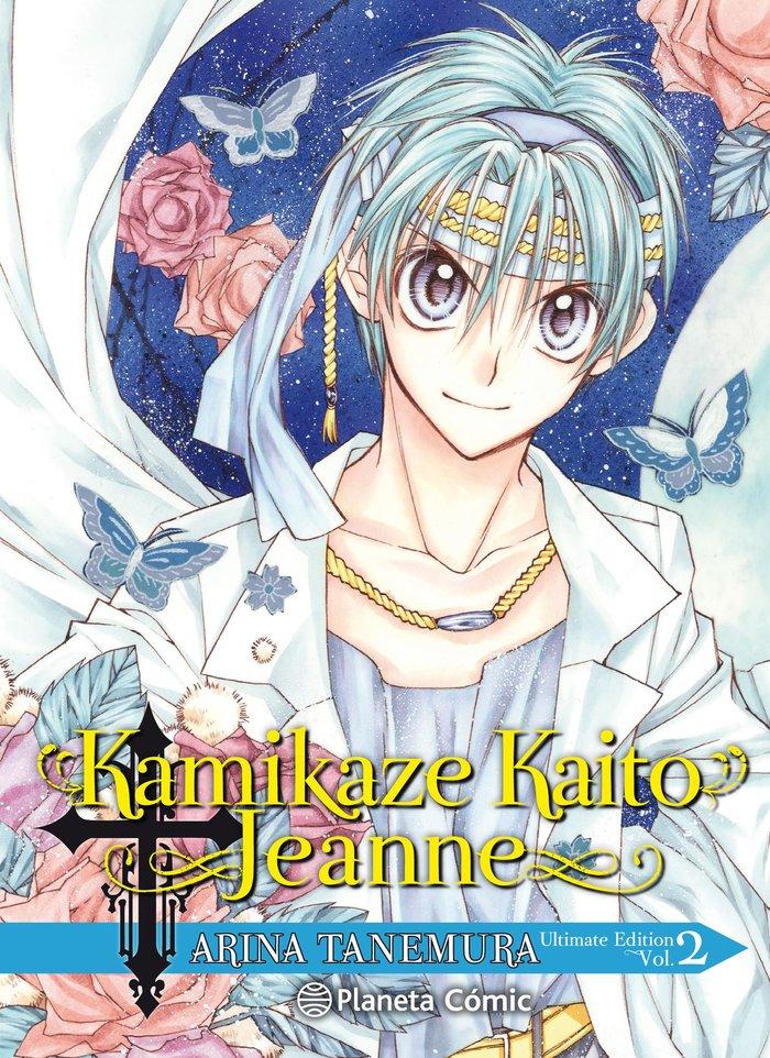 Kamikaze kaito jeanne kanzenban 02/06