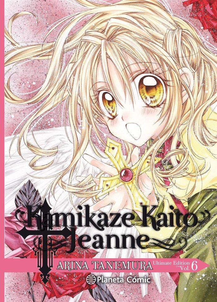 Kamikaze kaito jeanne kanzenban 06/06