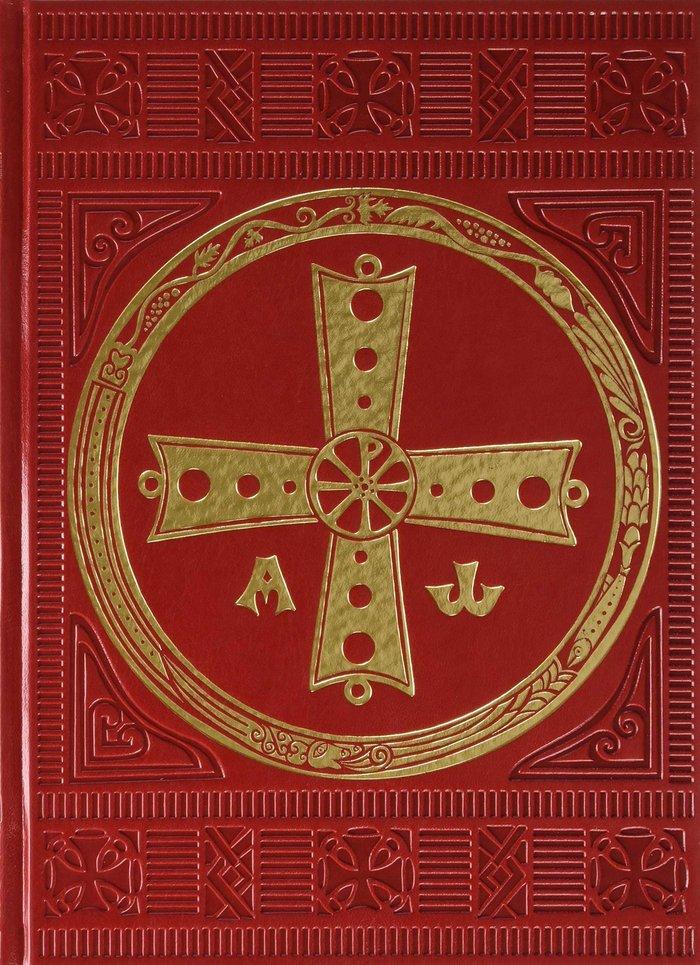 Misal romano nueva edicion