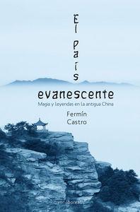 Pais evanescente mitos y leyendas de china,el