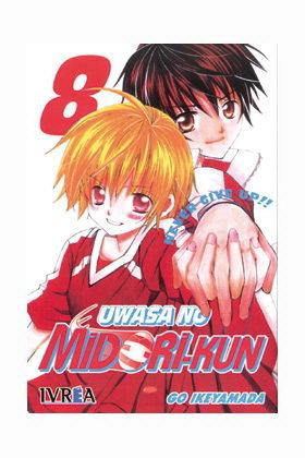 Uwasa no midori kun 8