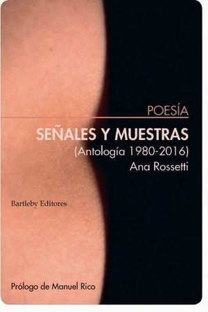 Señales y muestras antologia 1980-2016